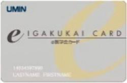 IGAKU CARD